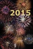 Feuerwerk 2015 des neuen Jahres Stockfoto