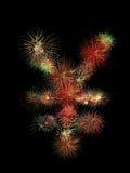 Feuerwerke der japanischen Yen lizenzfreies stockfoto