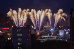 Feuerwerke in Tscheljabinsk Stockbild