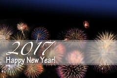 Feuerwerkskarte des guten Rutsch ins Neue Jahr 2017 und Textbereich der Netzfahne w lizenzfreie stockfotografie