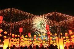 Feuerwerksshow am Laternenfestival Stockbild