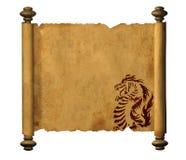 Feuille de parchemin antique Image libre de droits