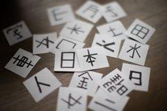 Feuilles avec beaucoup de kanji de caractères de langue chinoise et japonaise avec le mot principal Japon photo libre de droits