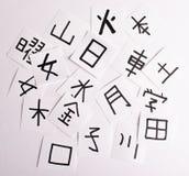 Feuilles avec beaucoup de traduction de kanji de caractères de langue chinoise et japonaise - homme, goût, oeil et d'autres - étu photos stock