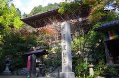 Feuilles d'automne dans le temple Image stock