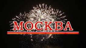 Feux d'artifice au-dessus de la traduction russe de l'inscription : Moscou Texte au néon d'illumination banque de vidéos