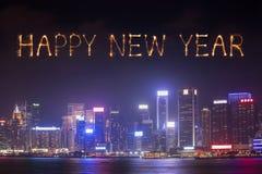 Feux d'artifice de 2017 bonnes années célébrant au-dessus de la ville de Hong Kong Images libres de droits