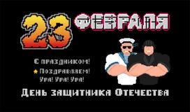 Fevereiro 23 Defensores do dia da pátria Cartão da arte do pixel do soldado do russo Estilizar o jogo velho 8 mordido Texto de Rú ilustração royalty free