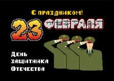 Fevereiro 23 Defensores do dia da pátria Cartão da arte do pixel do soldado do russo Estilizar o jogo velho 8 mordido Texto de Rú ilustração do vetor