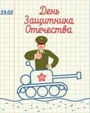 Fevereiro 23 Desenho da mão no papel do caderno Oficial thu do russo ilustração royalty free