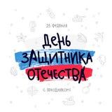 Fevereiro 23 Rotulação do russo ilustração do vetor