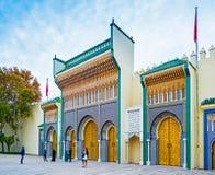 fezu Morocco pałac królewski Afryka Pólnocna Zdjęcia Royalty Free