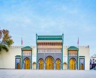 fezu Morocco pałac królewski Afryka Pólnocna Obraz Stock