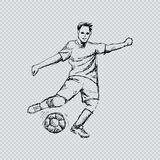 Ffootball soccer player with ball. Royalty Free Stock Photography