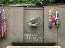 Fiamma dal bombardamento di Hiroshima Fotografia Stock
