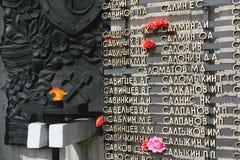 Fiamma eterna e la memoria della parete dei soldati caduti Fotografia Stock