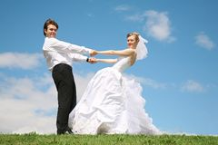 Free Fiance With The Bride Stock Photos - 3187333