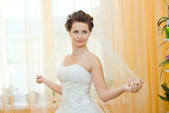 Fiancee Royalty Free Stock Photo