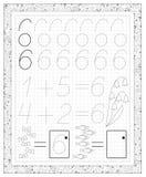 Fiche de travail noire et blanche sur un papier carré avec des exercices pour de petits enfants Paginez avec le numéro six illustration libre de droits
