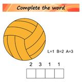 Fiche de travail pour des enfants Jeu éducatif de puzzle de mots pour des enfants Placez les lettres dans le bon ordre illustration libre de droits