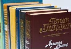 Fiction books on table Stock Photos