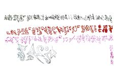 Fictional characters and symbols on a white background. Symbols and signs in black red and purple stock illustration
