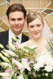 Fidanzato con la sposa fotografia stock libera da diritti