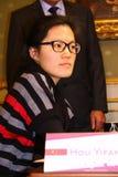 FIDE妇女的世界棋冠军 库存图片