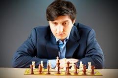 FIDE Grand Master Vugar Gashimov (World Rank - 12). From Azerbaijan Royalty Free Stock Photo