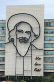 Fidel Castro-monument in Havana, Cuba Royalty-vrije Stock Foto