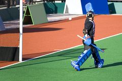 Field Hockey Goal Keeper Royalty Free Stock Photography