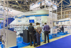 Fiera di commercio internazionale Automechanika fotografie stock