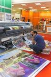 Fiera di commercio internazionale REKLAMA fotografia stock