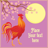 Fiery rooster background. Fiery rooster - a symbol of the Chinese new year. Vector background Stock Images