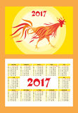 Fiery rooster calendar. Fiery rooster - a symbol of new 2017 on the Chinese horoscope. Pocket calendar Stock Image