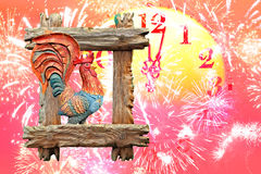 2017 - Fiery rooster New year in Oriental easter calendar Stock Images