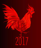 Fiery Rooster in the shape of a heart stands at 2017. Vector. Pr. Ofile Red Cockerel on a dark background Royalty Free Stock Image