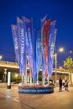 FIFA Moskwa pucharu świata sztandar nad mostem moscow jungfrau 2018 obrazy royalty free