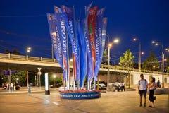 FIFA Moskwa pucharu świata sztandar nad mostem moscow jungfrau 2018 obrazy stock