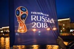FIFA Moskwa pucharu świata sztandar nad mostem moscow jungfrau 2018 Obraz Royalty Free