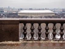 2018 FIFA puchar świata w Rosja pojęciu Fotografia Stock