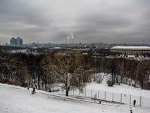 2018 FIFA puchar świata w Rosja pojęciu Obrazy Royalty Free