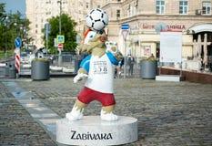 FIFA puchar świata Zdjęcia Stock