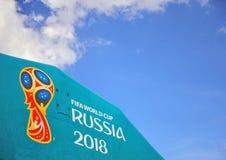 FIFA pucharu świata Rosja 2018 sklep Fotografia Royalty Free
