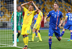FIFA World Cup 2018 qualifying game Ukraine v Iceland Royalty Free Stock Photography