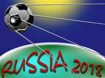 2018 FIFA World Cup Russia. This is the first championship that will take place on two continents. It is the pride of Russia. Therefore, the picture is a ball Royalty Free Stock Photo