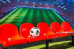 Free FIFA World Cup Trophy Tour Of Russia Stock Photo - 116715240