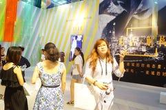 The fifteenth China (Shenzhen) international brand clothing apparel trade fair Stock Photo