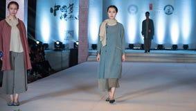 Fifteenth serii młodości mody przedstawienie Zdjęcia Royalty Free
