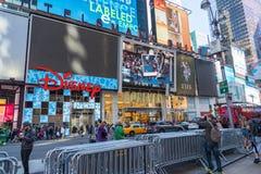 Fifth Avenue Zdjęcia Royalty Free